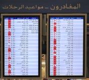 Départs et information de vol Photos libres de droits