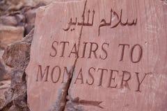 Désert de Sinai avec le sable et le soleil en décembre avec des montagnes chez lundi Image libre de droits
