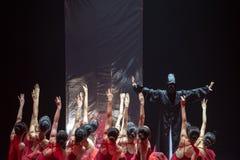 """désirez gagner au  de shelter†de dance""""No du ` s de rideau-Huang Mingliang de dernier-miroir Image libre de droits"""