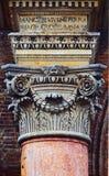 Détail architectonique photo stock