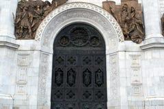 Détail architectural de la cathédrale du Christ le sauveur Photographie stock libre de droits