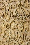 Détail au palais de Monserrate dans Sintra, Portugal photos libres de droits