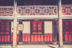 Détail chinois de temple Photo stock