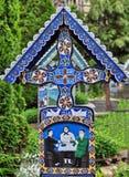 Détail croisé dans le joyeux cimetière de Sapanta photographie stock libre de droits
