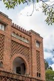 Détail d'arène Santa Maria Plaza de Toros - Bogota, Colombie Image libre de droits