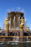 Détail d'une amitié de fontaine des nations Moscou, VDNKH Photos stock