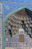 Détail de l'extérieur de Sheikh Lotfollah Mosque à Isphahan, IR Images libres de droits