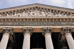 Détail de La Madeleine à Paris Image libre de droits