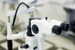 Détail de Medicinska Examen d'oeil Centre médical, soins de santé diagnose image stock