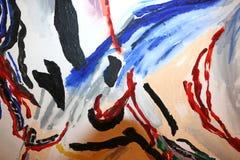 Détail de peinture Images libres de droits