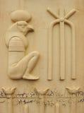 Détail de porte égyptienne à Pushkin Image stock