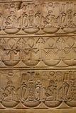 Détail des hiéroglyphes antiques Images stock