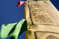 Détail du drapeau buddhistic de prière photographie stock libre de droits