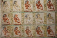 Détail hiéroglyphique image stock