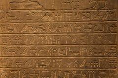 Détail hiéroglyphique photos libres de droits