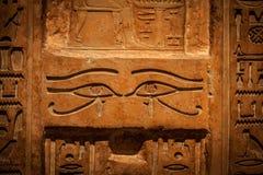 Détail hiéroglyphique photos stock