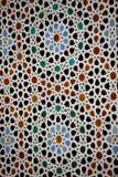 Détaillez décoratif de la mosquée de Hassan II que le vieux mur décoré de soit photos stock