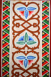 Détails d'église orthodoxe Photographie stock