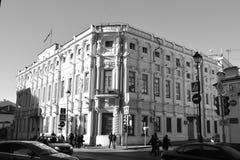 Détails d'architecture des bâtiments de Moscou Image libre de droits