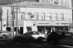 Détails d'architecture des bâtiments de Moscou Images libres de droits