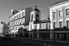 Détails d'architecture des bâtiments de Moscou Photo libre de droits