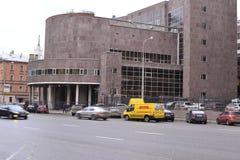 Détails d'architecture des bâtiments de Moscou Images stock