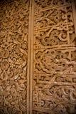 Détails dans le palais de Nasrid Images libres de droits