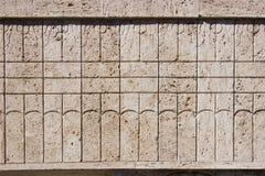 Détails de baiser de la porte de Constantin Brancusi Photo libre de droits