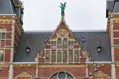 Détails de construction du Rijksmuseum image libre de droits