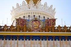 Détails de pavillon de l'Ukraine chez VDNKh Image stock