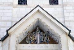 Détails de porte de la basilique de l'Anunciation Images libres de droits