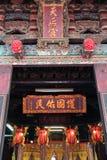Détails de temple de Tianhou d'île de Cijin à Kaohsiung Taïwan photos libres de droits