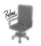 Détendez la chaise de bureau illustration stock