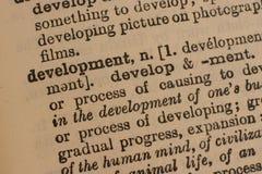 Développement - mot d'affaires Photo stock