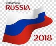 Dê boas-vindas ao fundo 2018 de Rússia com bandeira nacional ilustração royalty free