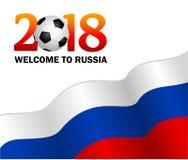Dê boas-vindas a Rússia 2018 Ilustração do vetor no fundo branco ilustração stock