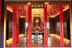 Día chino Imágenes de archivo libres de regalías