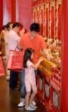 Día de Año Nuevo chino Fotografía de archivo libre de regalías