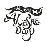 Día de Alaska - vector el ejemplo con las letras handdrawn para sus diseños Libre Illustration