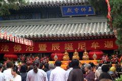 Día de Buddha Foto de archivo