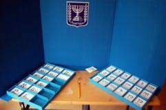 Día de elecciones parlamentarias de Israels foto de archivo libre de regalías