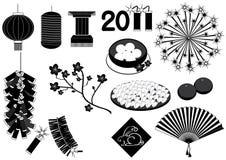 Día de fiesta chino Fotos de archivo libres de regalías