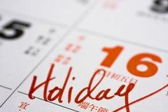 Día de fiesta de la escritura de la mano en calendario Imagenes de archivo