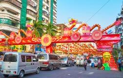 Día de fiesta del Año Nuevo en Rangún, Myanmar Imagenes de archivo