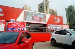 Día de fiesta del día del ` s del Año Nuevo, paisaje de la escena del salón del automóvil de Shenzhen, observación de mucha gente Fotos de archivo libres de regalías