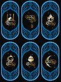 Día de fiesta del Ramadán fijado con las etiquetas de Ramadan Kareem Imagenes de archivo