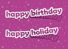 Día de fiesta feliz y feliz cumpleaños Fotografía de archivo libre de regalías
