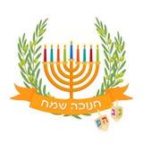 Día de fiesta de Jánuca, de Hanukkiah y del bastidor verde oliva ilustración del vector