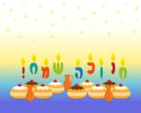 Día de fiesta judío de Hanukkah