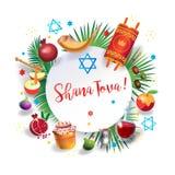 Día de fiesta judío de la tarjeta de Shama Tova del festival de Rosh Hashanah ilustración del vector